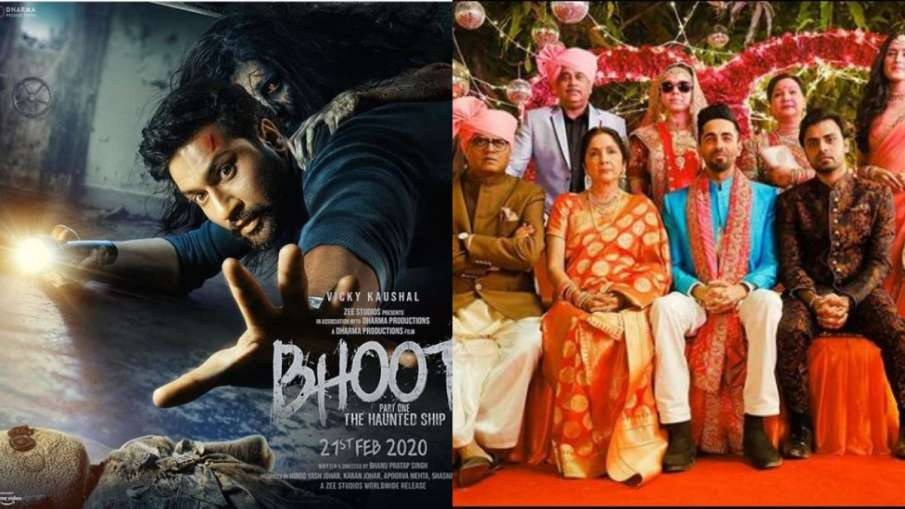 bhoot part one the haunted ship and shubh mangal zyaada saavdhaan online leak- India TV Hindi