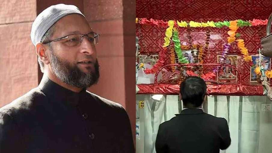 mahakal express owaisi, lord shiv reserved seat in mahakal express, asaduddin owaisi vs pm narendra - India TV Hindi