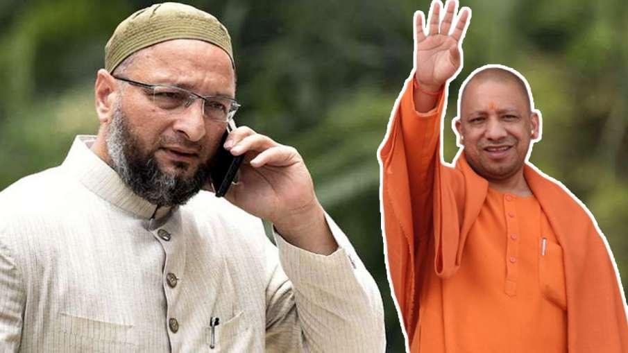 'ठोक देंगे' कहने वाले हैं राष्ट्रीय सुरक्षा के लिए खतरा, CM योगी पर ओवैसी का तंज- India TV Hindi