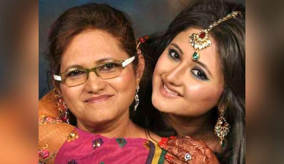 rashmi desai mother bigg boss 13- India TV Hindi