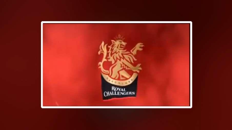 RCB New Logo- India TV Hindi