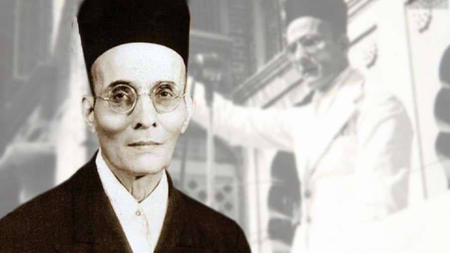 Savarkar- India TV Hindi