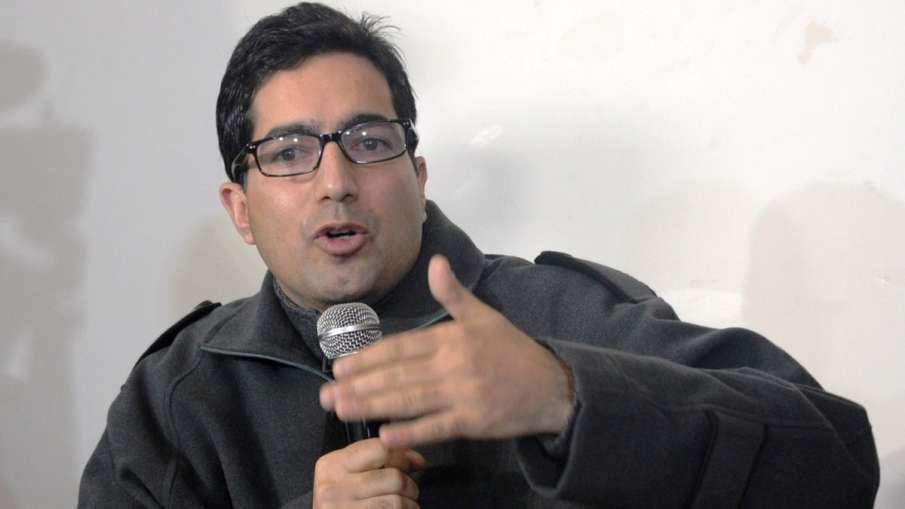 पूर्व आईएएस अधिकारी शाह फैसल के खिलाफ पीएसए के तहत मामला दर्ज- India TV Hindi