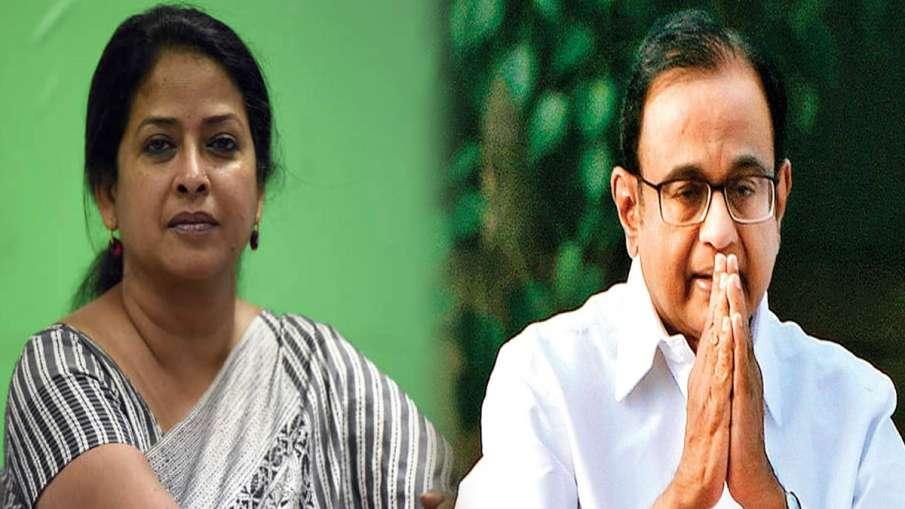 करारी शिकस्त के बावजूद कांग्रेस के बड़े नेता खुश, मचा घमासान; शर्मिष्ठा ने साधा चिदंबरम पर निशाना- India TV Hindi