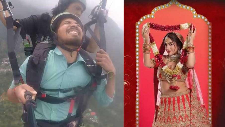 मुझसे शादी करोगे, शहनाज गिल- India TV Hindi
