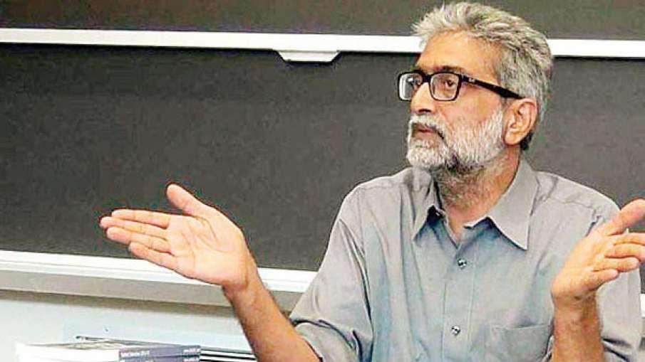 Gautam Navlakha- India TV Hindi