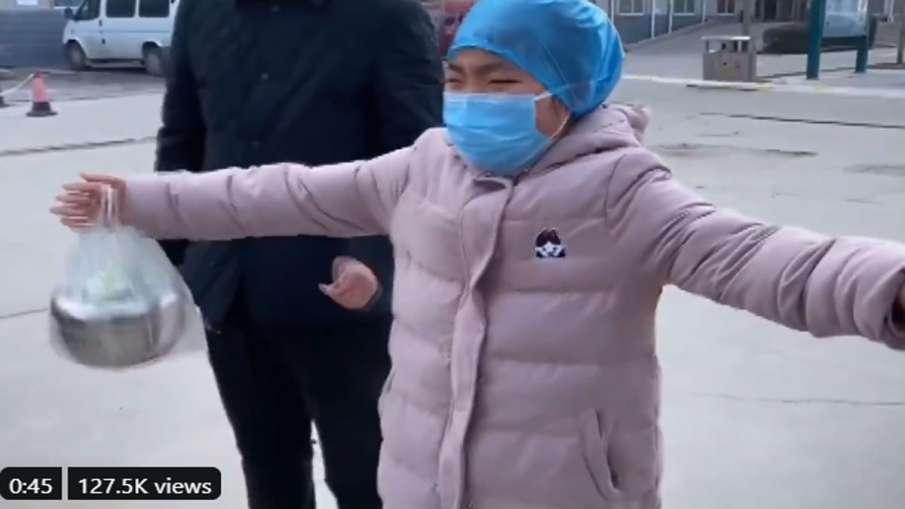 china mother and daughter video- India TV Hindi