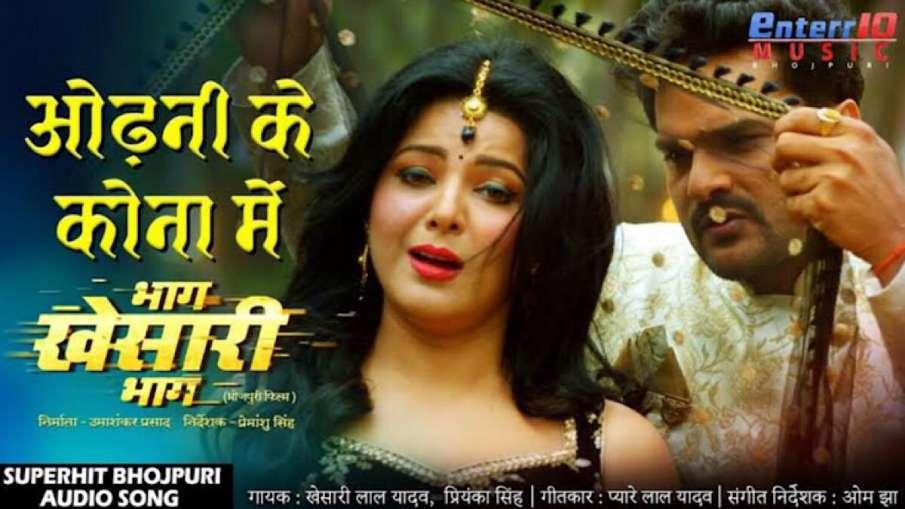 खेसारी लाल यादव के...- India TV Hindi