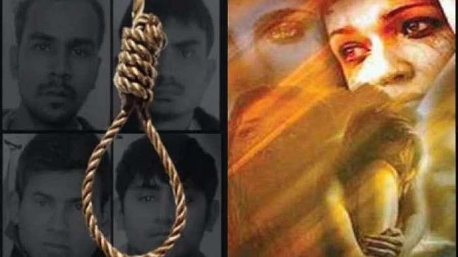 2012 Delhi gang rape case, Nirbhaya case - India TV Hindi