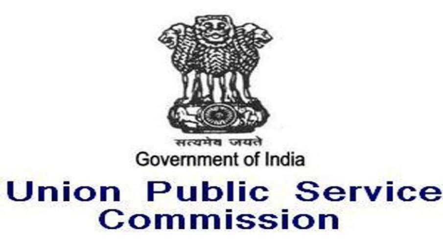 upsc ifs final result 2019- India TV Hindi