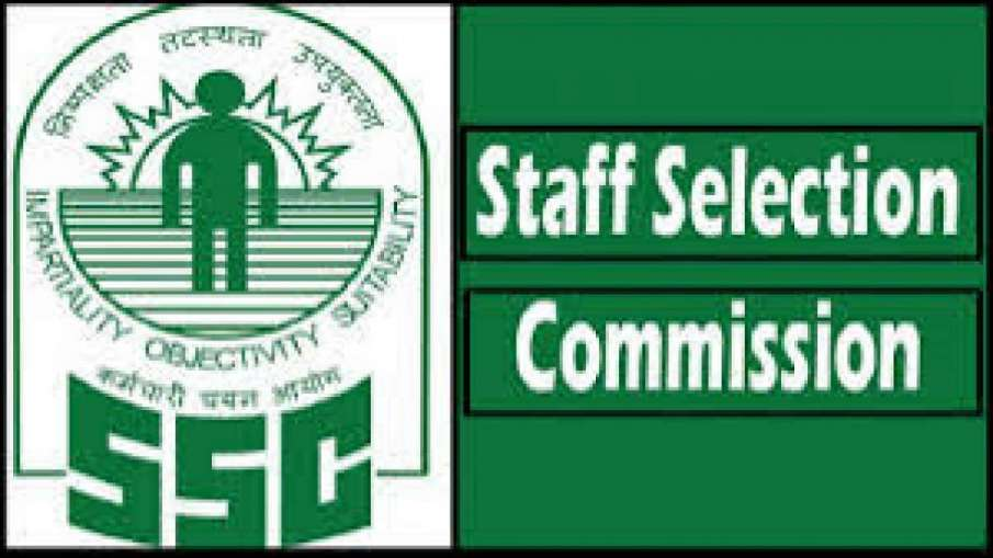 SSC GD CONSTABLE- India TV Hindi