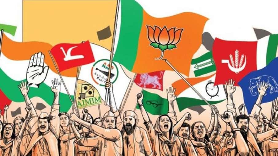 राष्ट्रीय दलों को पिछले 14 साल में 11,234 करोड़ रुपये का चंदा अज्ञात स्रोतों से मिला, ADR का खुलासा- India TV Hindi