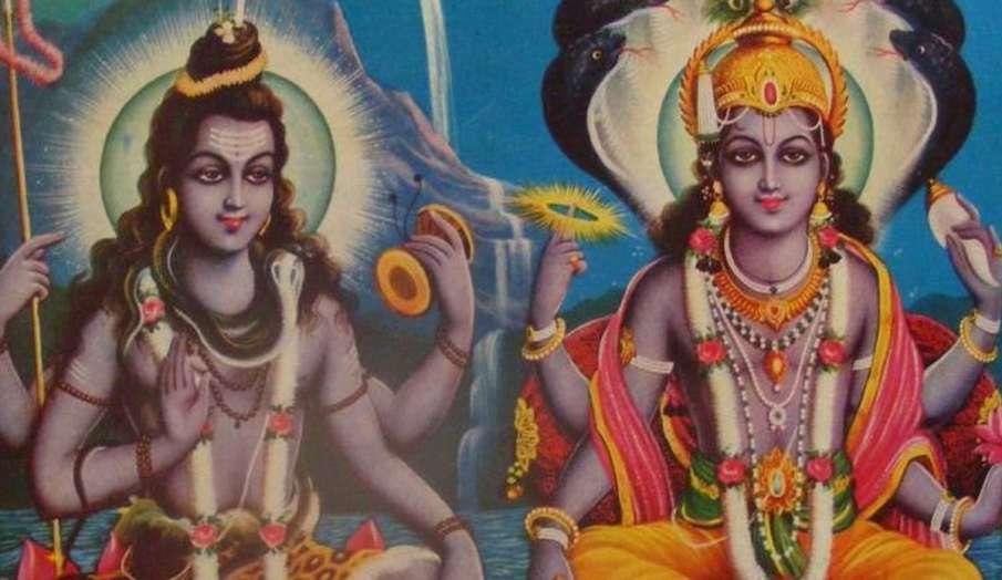 Amalaki Ekadash- India TV Hindi