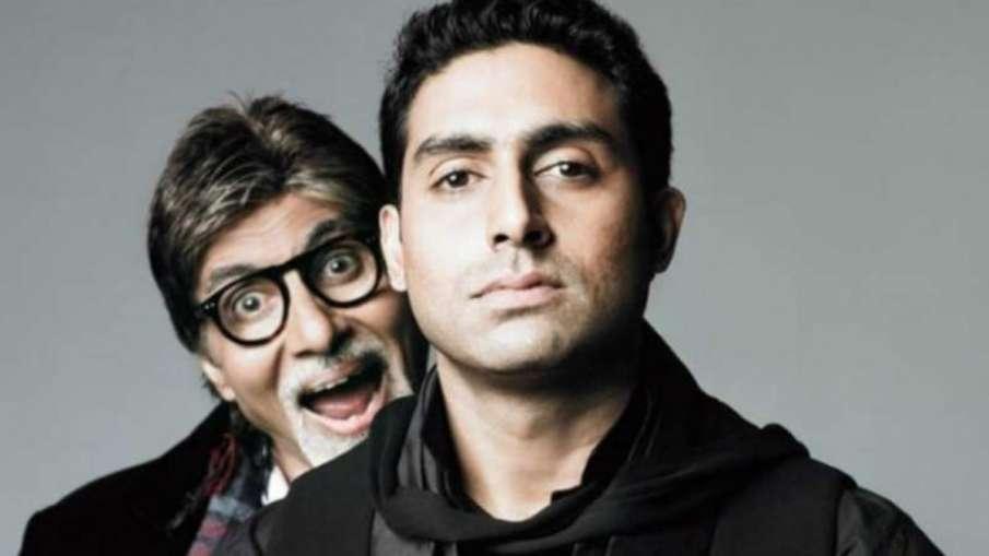 amitabh bachchan and abhishek bachchan- India TV Hindi