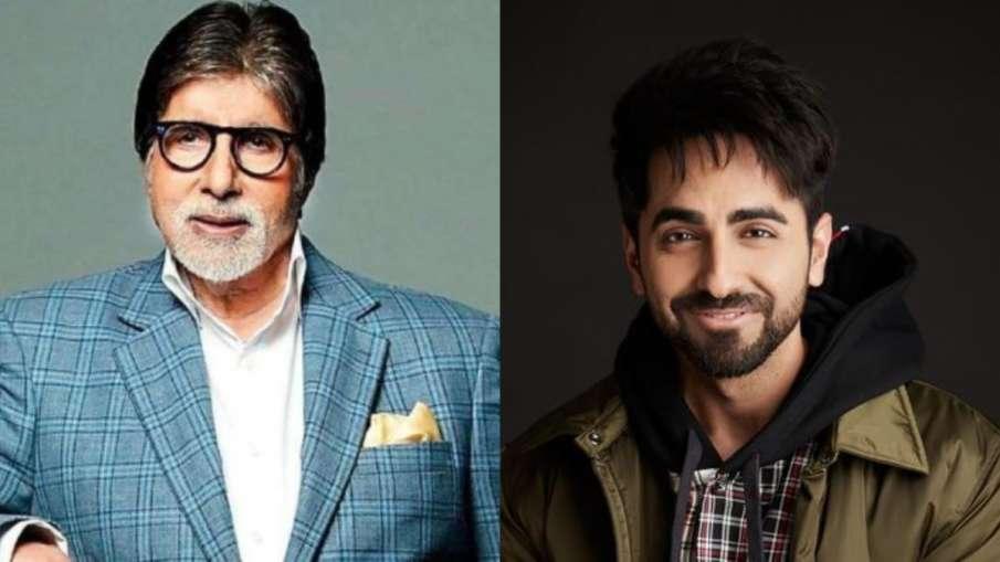 amitabh bachchan and ayushmann khurrana- India TV Hindi