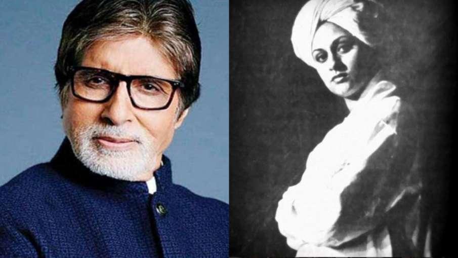 amitabh bachchan shares throwback photo- India TV Hindi