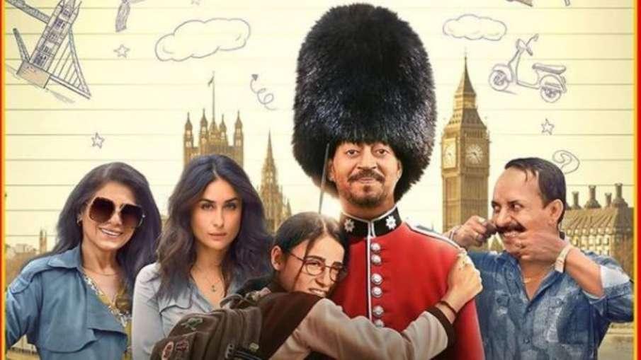 angrezi medium- India TV Hindi
