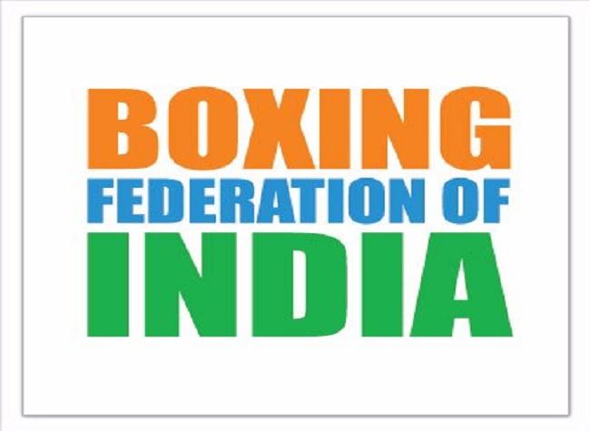 Boxing Federation Of India- India TV Hindi