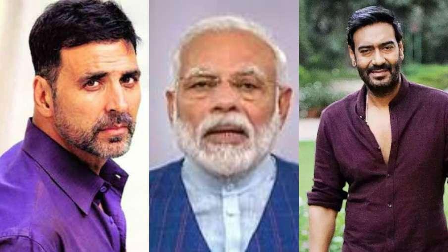 पीएम मोदी के सपोर्ट...- India TV Hindi