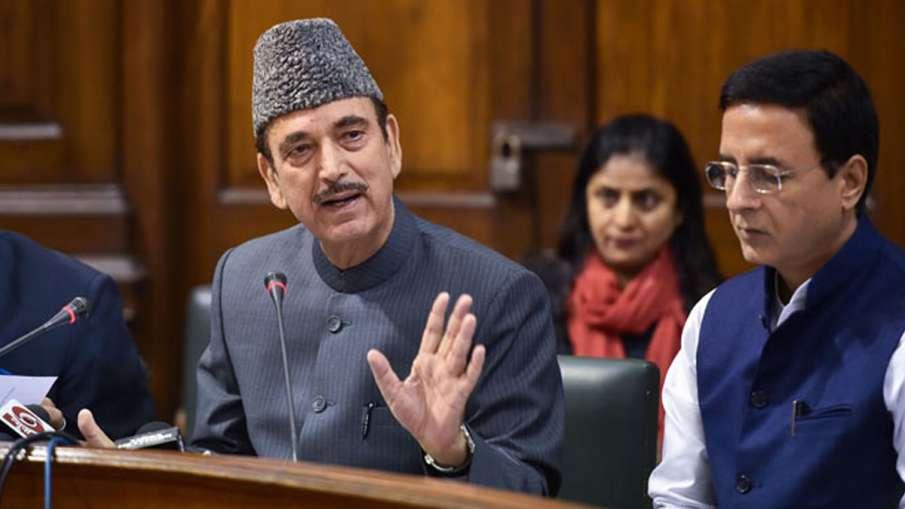 प्रजातंत्र का चीरहरण करना चाहती है भाजपा, लेकिन सफल नहीं होगी: कांग्रेस- India TV Hindi