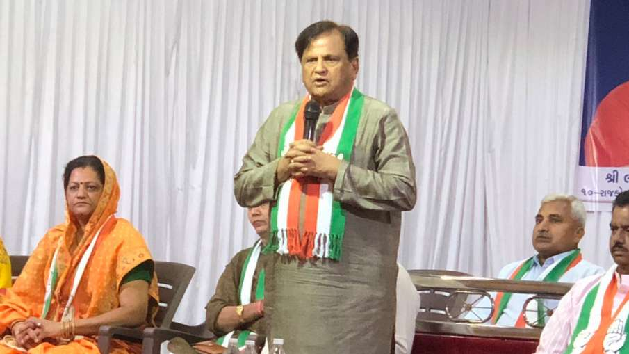 Congress leader Ahmed Patel - India TV Hindi