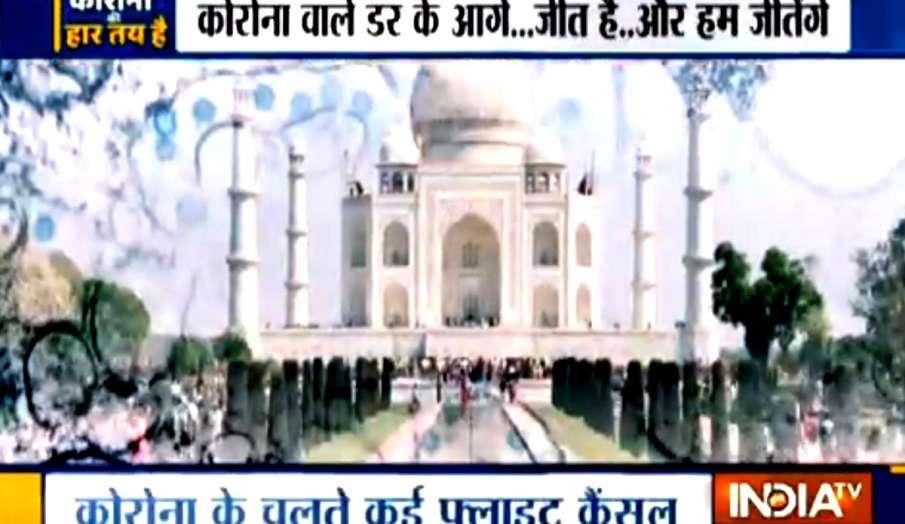 coronavirus- India TV Hindi