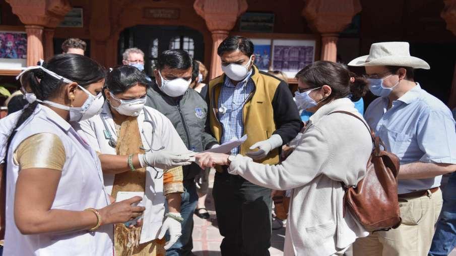 Coronavirus: government withdraws mandatory bio metric attendance till March 31st for its employees- India TV Hindi