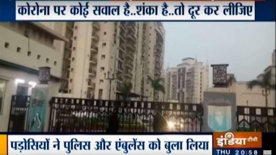 Exclusive: नोएडा में कोरोना वायरस के डर का शिकार बना चीनी नागरिक- India TV Hindi