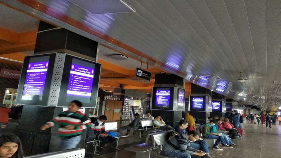 Railway- India TV Hindi