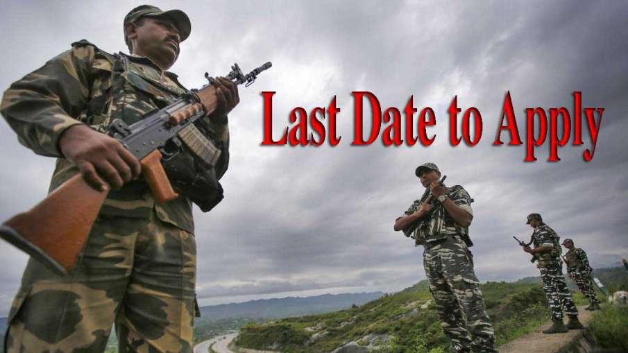 crpf head constable recruitment 2020- India TV Hindi