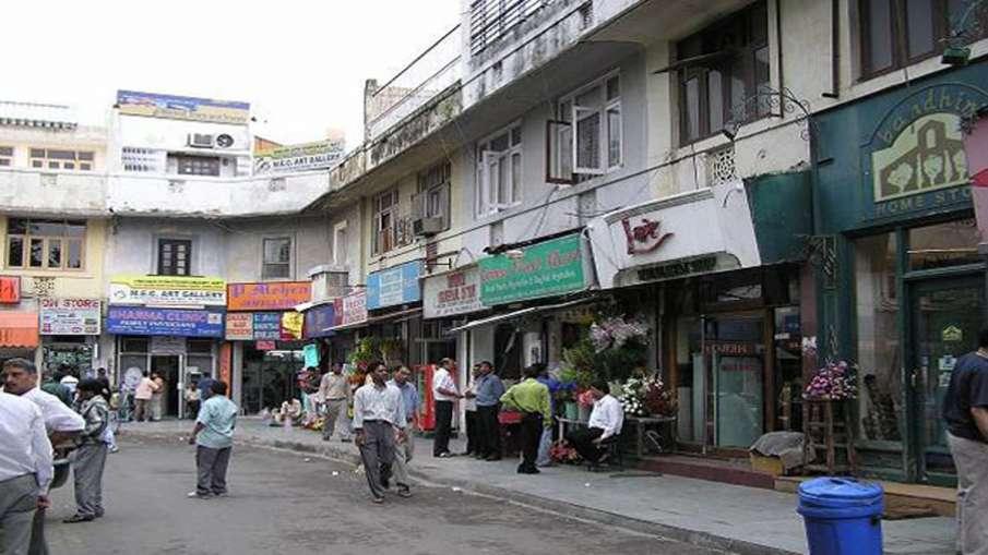 दिल्ली मार्केट- India TV Hindi