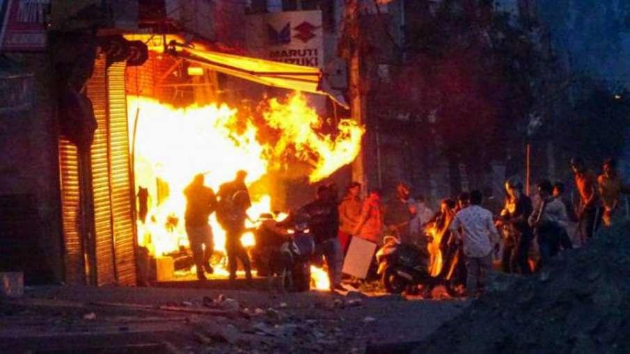 Delhi Riots- India TV Hindi