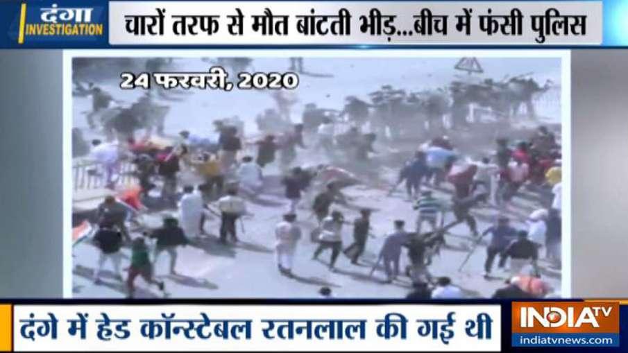 लेडी 'दंगाइयों' के बीच फंसे थे DCP अमित शर्मा?  दिल्ली हिंसा का सबसे भयानक वीडियो आया सामने- India TV Hindi