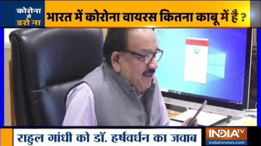 Exclusive: How Dr. Harsh Vardhan reacted to Rahul's tweet on Coronavirus pandemic - India TV Hindi