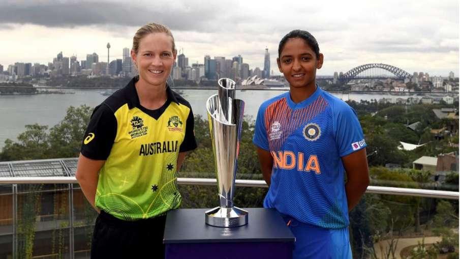 Women's T20 WC: फाइनल से पहले...- India TV Hindi