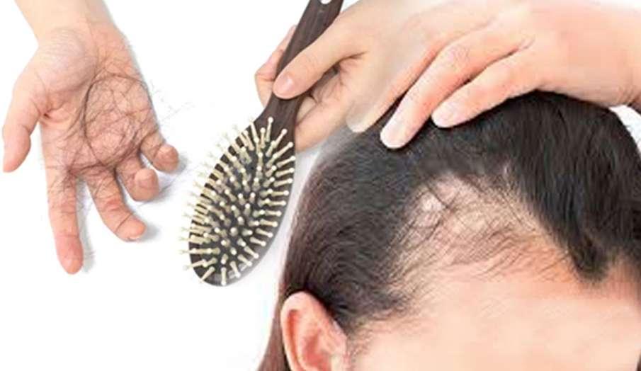 Hair fall remedy- India TV Hindi