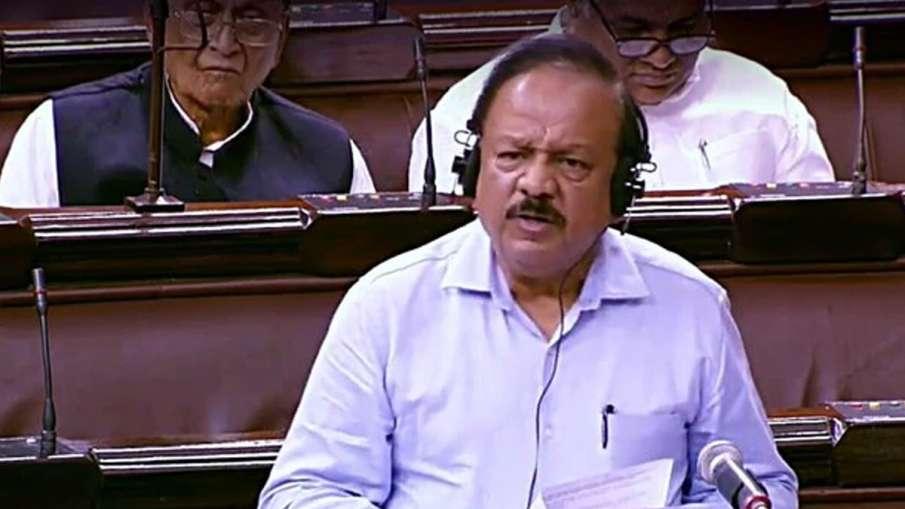 विदेश से आए लोग कोरोना से संक्रमित हैं, सरकार नजर बनाई हुई है: राज्यसभा में हर्षवर्धन- India TV Hindi