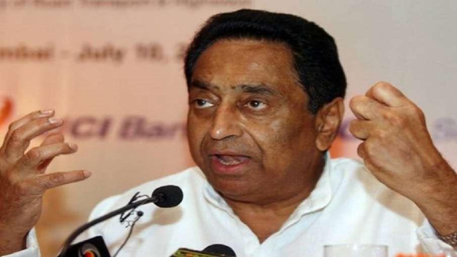 कृषि क्षेत्र का निजीकरण करना चाहती है केंद्र सरकार, कमलनाथ ने कहा- India TV Hindi