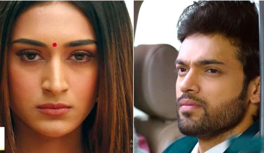 kasautii zindagii kay 2- India TV Hindi