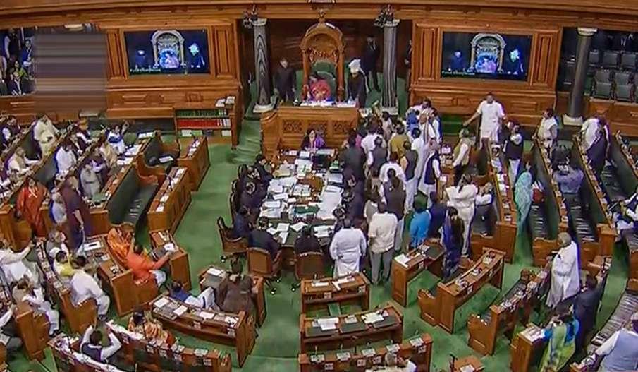 Lok Sabha- India TV Hindi