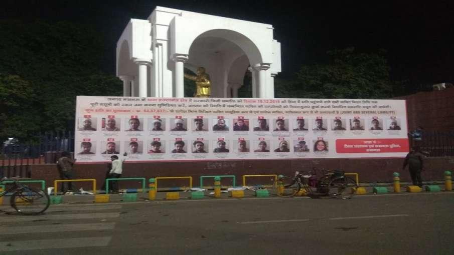Lucknow- India TV Hindi
