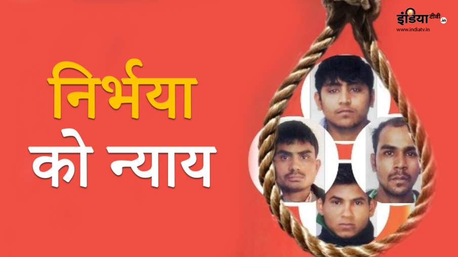 SC dismisses the petition of death row convict Pawan Gupta against rejection of his mercy plea by th- India TV Hindi