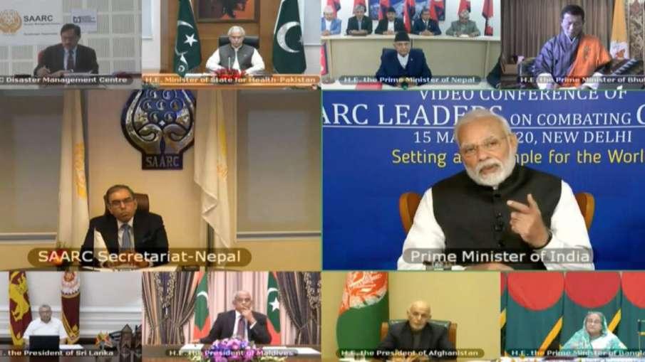 PM Modi during interaction with SAARC leaders on fighting Coronavirus- India TV Hindi