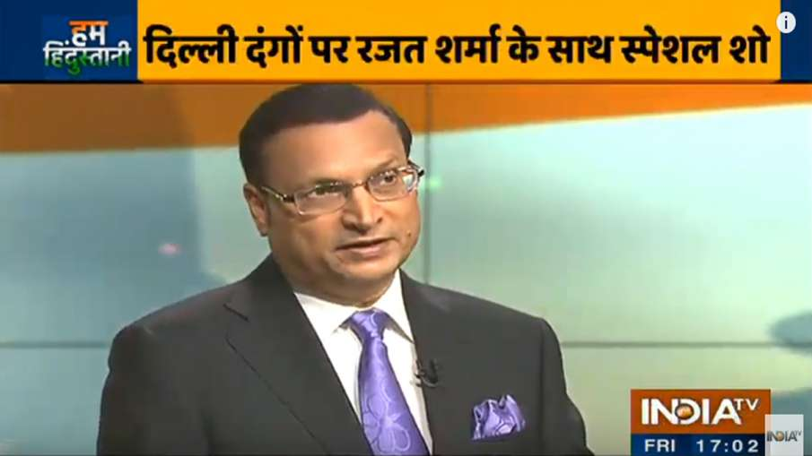 LIVE: दंगा पीड़ितों के मन की बात... रजत शर्मा के साथ- India TV Hindi