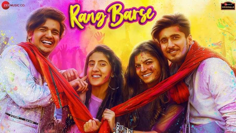 भाविन, समीक्षा और विशाल - India TV Hindi