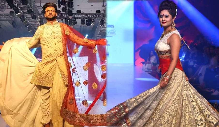 bigg boss 13 rashmi desai vishal aditya sing- India TV Hindi