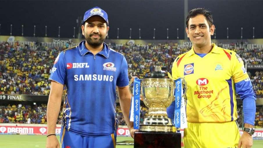BCCI ने 15 अप्रैल तक के...- India TV Hindi