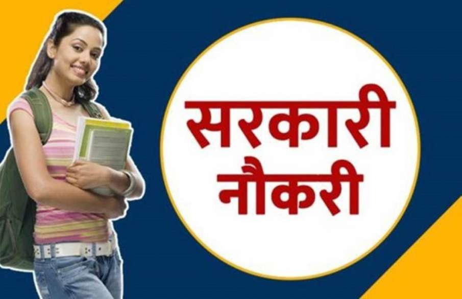 DDA RECRUITMENT 2020- India TV Hindi