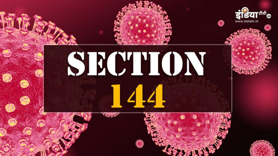 Section 144 imposed in Haryana- India TV Hindi