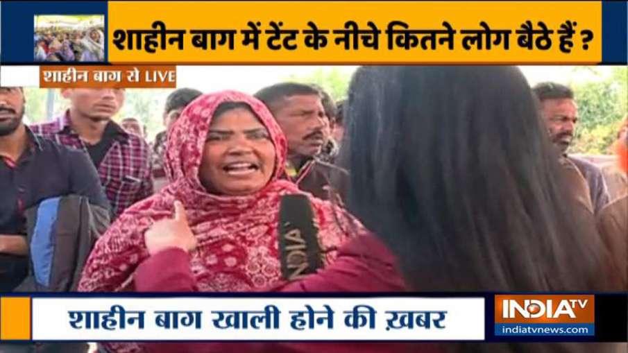 क्या शाहीन बाग खाली हो रहा है? अचानक ट्रेंड करने लगा #ShaheenBaghEmpty- India TV Hindi